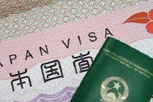 Thủ tục xuất khẩu lao động Nhật Bản: xin visa đi Nhật